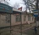 Остановку «Магазин «Весна» хотят переименовать в «Центр метрологии»
