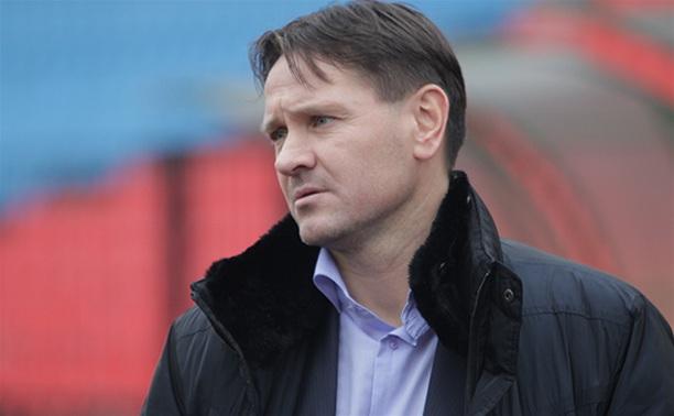 Дмитрий Аленичев остается на посту главного тренера тульского «Арсенала»