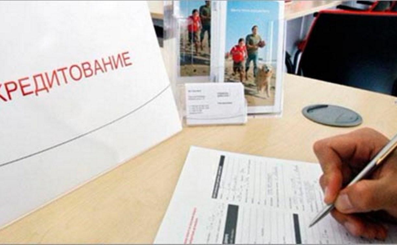 Предприятия малого и среднего бизнеса Тульской области получили кредитов на 17,8 млрд рублей