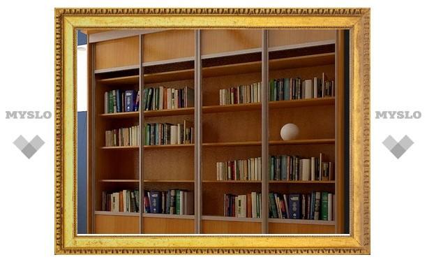 Тульские подъезды обзаведутся библиотеками