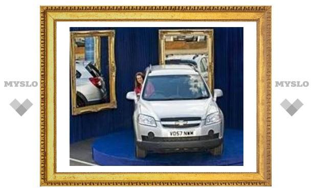 """В лондонском автосалоне клиенты смогут """"померить"""" автомобиль перед зеркалом"""