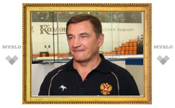 Хоккейный ЦСКА получил нового тренера