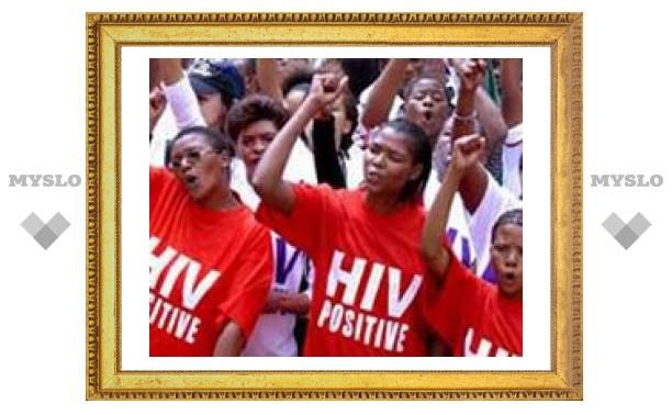 США потратят 50 миллиардов долларов на борьбу со СПИДом в Африке