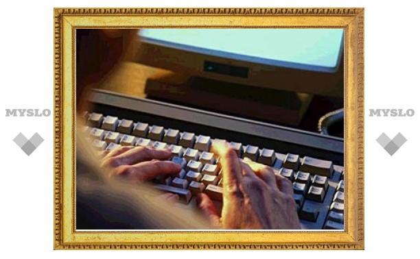 Жители Латвии смогут исповедаться в интернете
