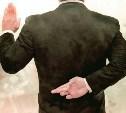 Трёх сотрудников тульского УФСКН обвиняют в даче ложных показаний