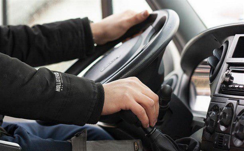 «Слободе» требуется водитель-экспедитор