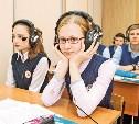 Топ-500 школ России: Где можно получить лучшее образование