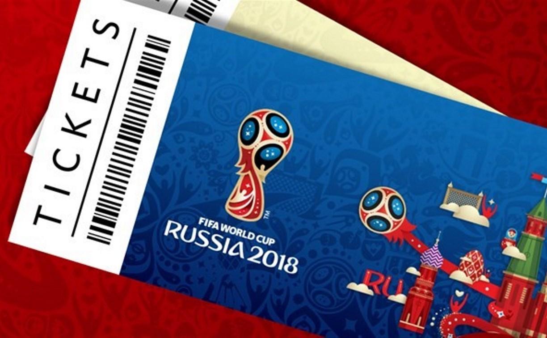 Где туляки могут купить билеты на чемпионат мира по футболу