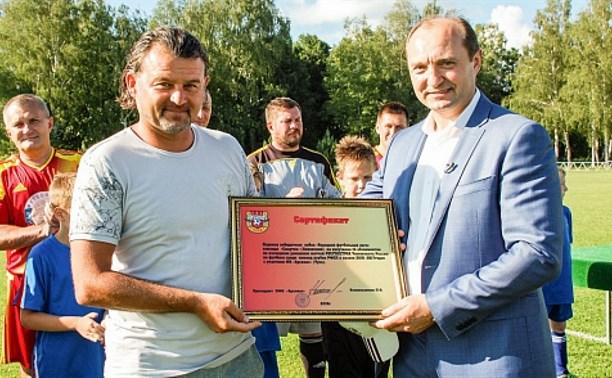 Туляки стали победителями первого турнира Народной футбольной лиги