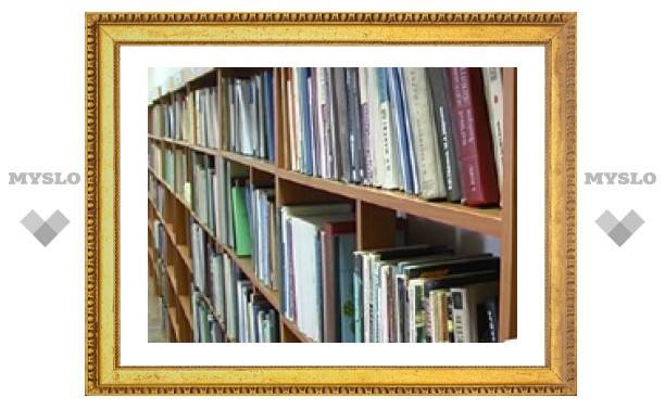 В ТулГУ прошел круглый стол архивистов