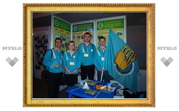 Тульские студенты стали призерами экологического форума