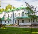 В Ясной Поляне проходит «Яблочная история»