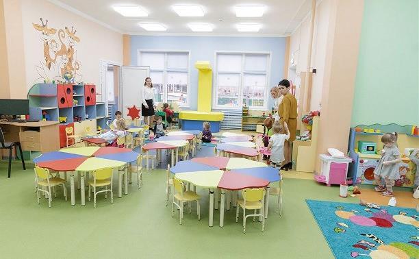 В Тульской области с 13 июля заработают детсады: какие справки нужны ребенку?