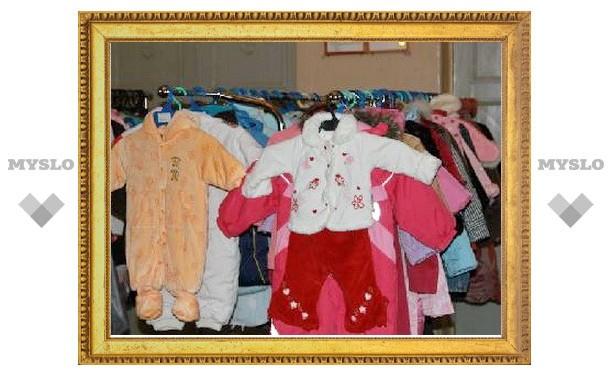 Весенний «Garage Sale» для мам и их детей