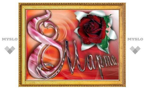 Поздравь любимую женщину, выиграй для нее подарок, и пусть твое поздравление услышат все!