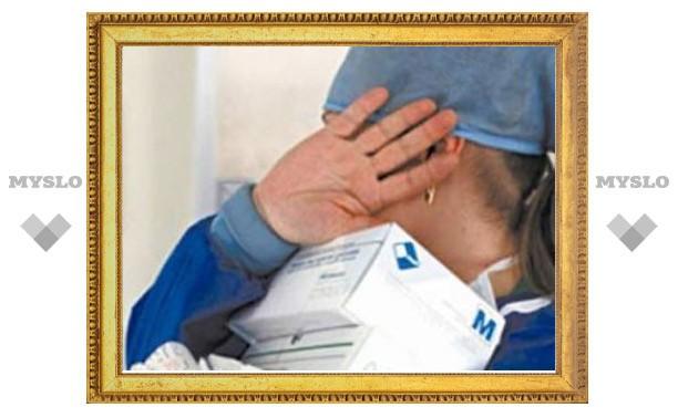 """В Тульской области медсестра """"потеряла"""" наркотики при незаконной перевозке"""