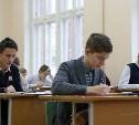 Тульские школьники участвуют в олимпиаде по астрономии