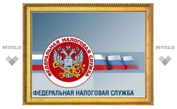 Налоговая Советского района переехала