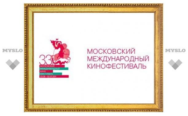 Туляков приглашают на 33-й Московский международный кинофестиваль