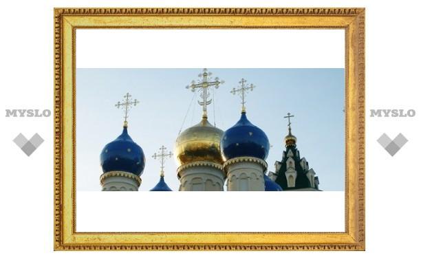 """В Туле окажут """"скорую православную помощь"""""""
