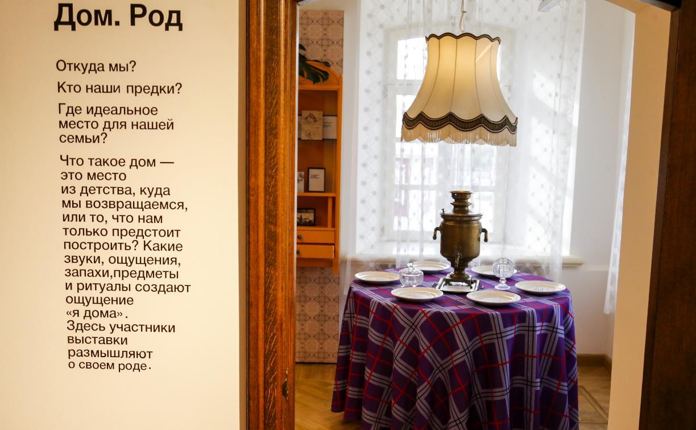 Музей без экспонатов: в Туле открылся Центр семейной истории