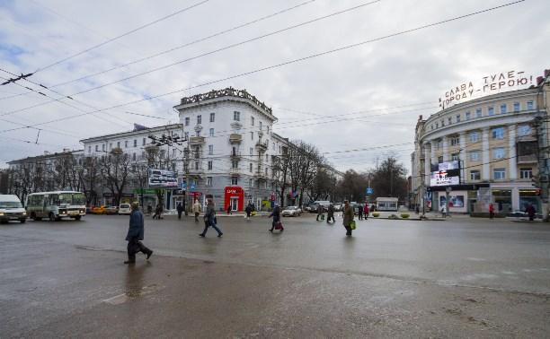 Тула примет участие в конкурсе «Самый благоустроенный город России»