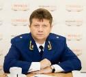 Прокурор Тульской области поздравил жителей с Днем народного единства