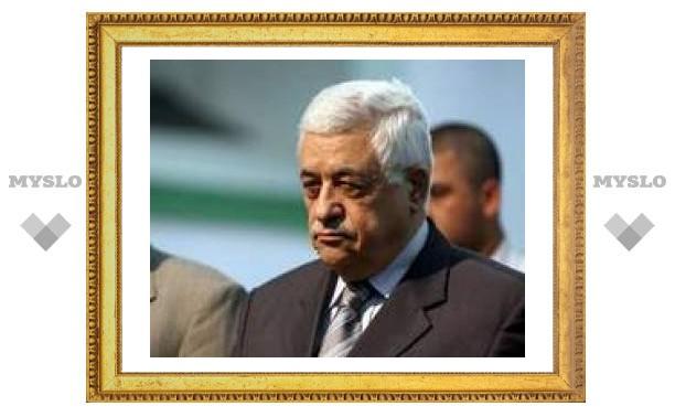 Аббас распустил палестинский Совет национальной безопасности