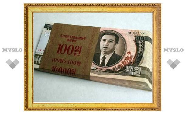 Северная Корея обменяет старые деньги на новые за неделю