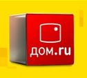 «Дом.ru» третий год подряд вошел в ТОП-500 самых быстрорастущих компаний Европы