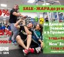 Спеши купить абонемент со скидкой 40% в новый фитнес-клуб #ВФОРМЕ в Заречье!