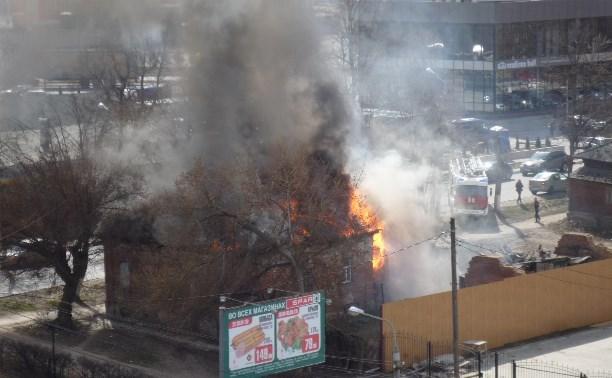 В центре Тулы загорелся частный дом