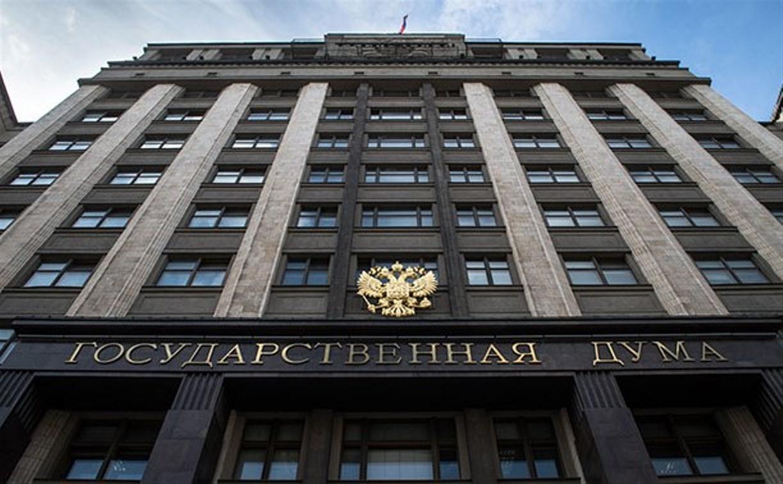 Депутат Госдумы предложил дополнительно проиндексировать зарплаты и пенсии
