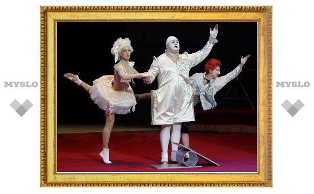 В Тулу привезли «Золото мирового цирка»