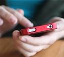 «МегаФон» призывает туляков быть внимательнее к подозрительным sms-сообщениям