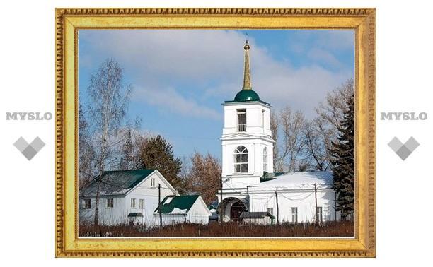 Тульский патронный завод утопил в отходах храм Димитрия Солунского
