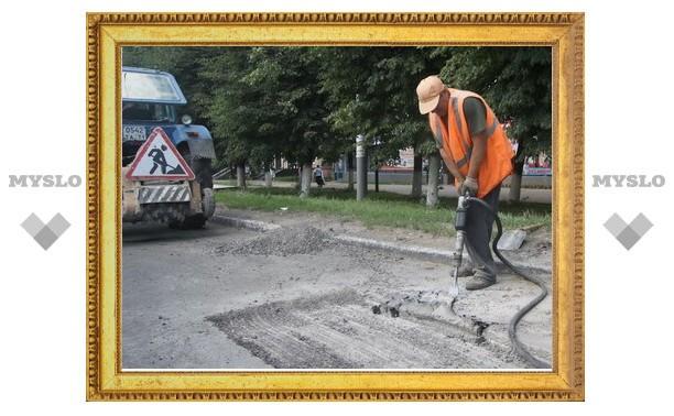 Какие дороги отремонтируют в Туле в 2012 году