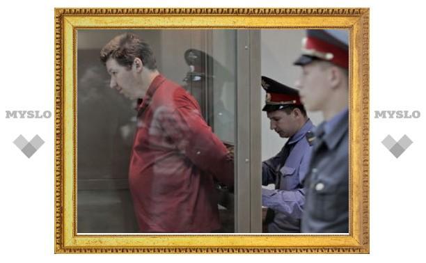 Мосгорсуд признал законным приговор Алексею Козлову