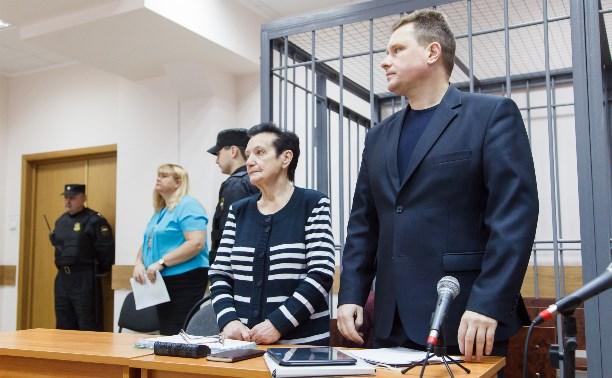 В Туле начался суд над врачом, которая дежурила в день пожара в ЦРД