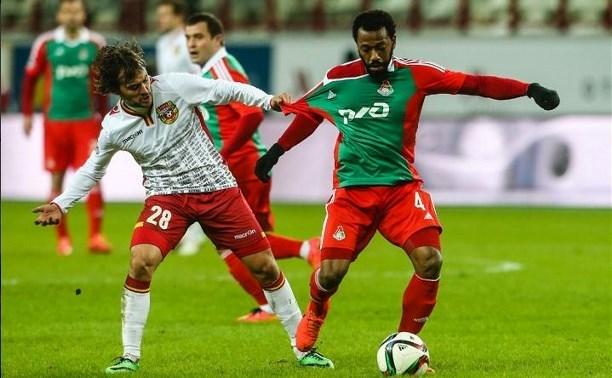 «Арсенал» сыграет с «Локомотивом» в Москве