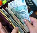 В Тульской области утвержден размер минимальной зарплаты