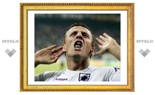 Итальянский футболист наказан за употребление кокаина