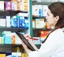 Работу аптек, завышающих цены, могут приостановить