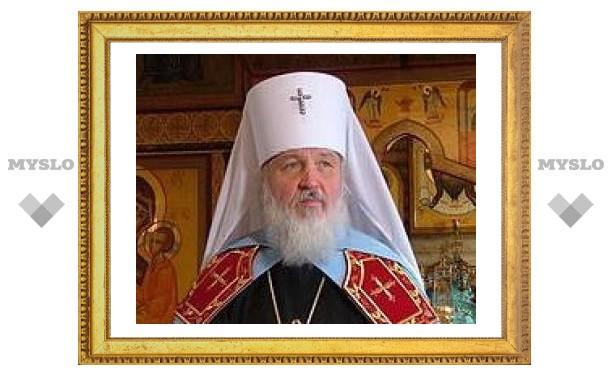 Туляки выбрали нового Патриарха