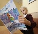 Сотрудники Банка России проведут уроки для юных туляков