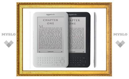 Amazon откроет библиотеку электронных книг