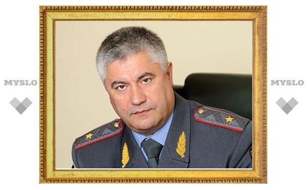 Назначен новый министр внутренних дел России