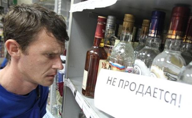 В Туле 101 магазин не сможет торговать алкоголем на 9 Мая