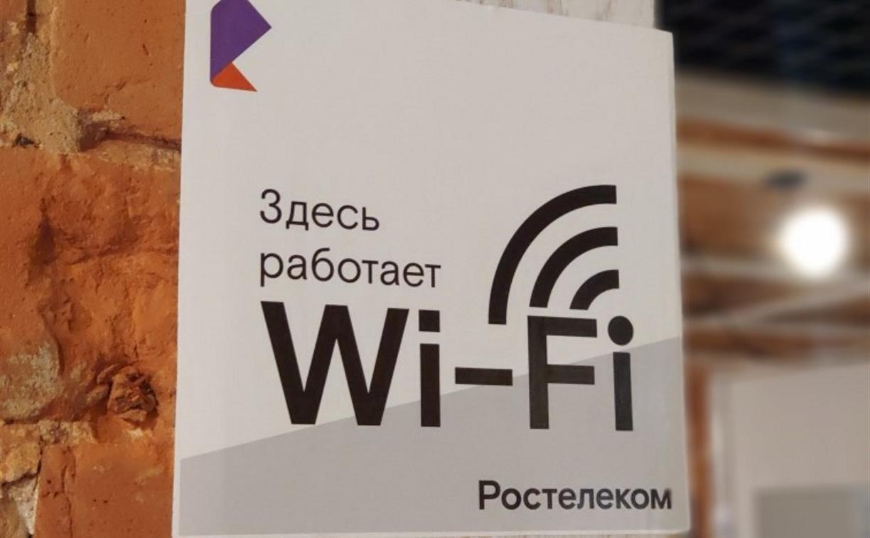 «Ростелеком» занял первое место по количеству публичных точек Wi-Fi-доступа по итогам 2019 года