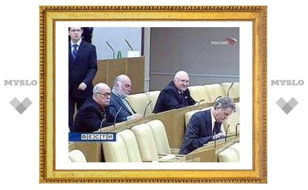 Госдума одобрила разделение Стабфонда надвое